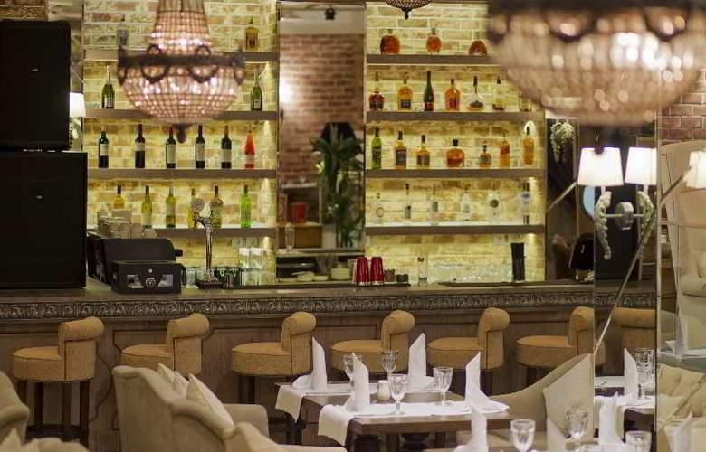Izmailovo Vega Hotel and Convention Center - Bar - 15