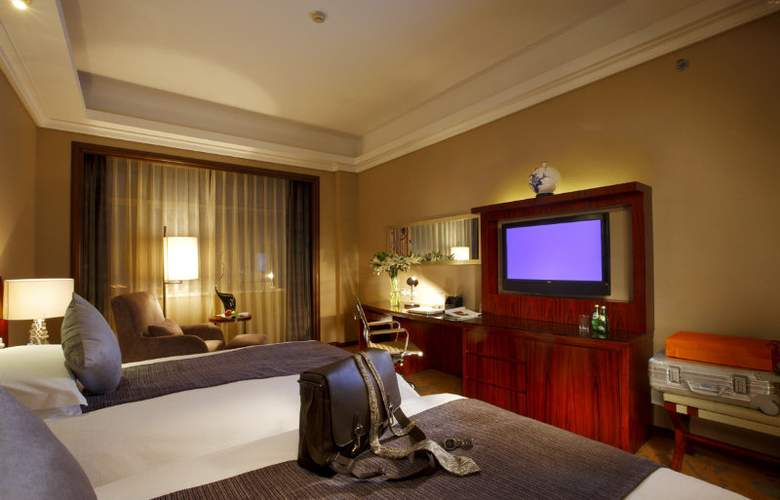 Kingdom Narada Grand Hotel Yiwu - Room - 15