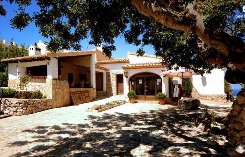 Complejo Bellavista Residencial - Hotel - 12