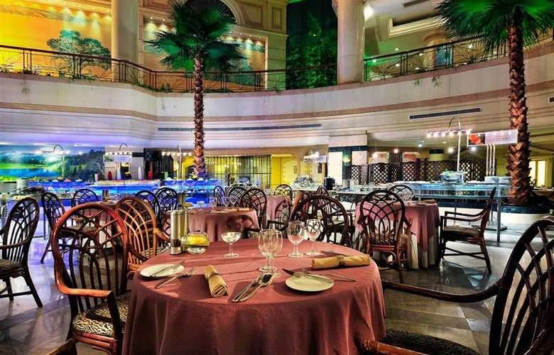 Sofitel Zhengzhou - Restaurant - 69