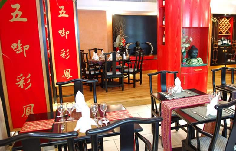 Fortina Hotel Spa Resort - Restaurant - 1