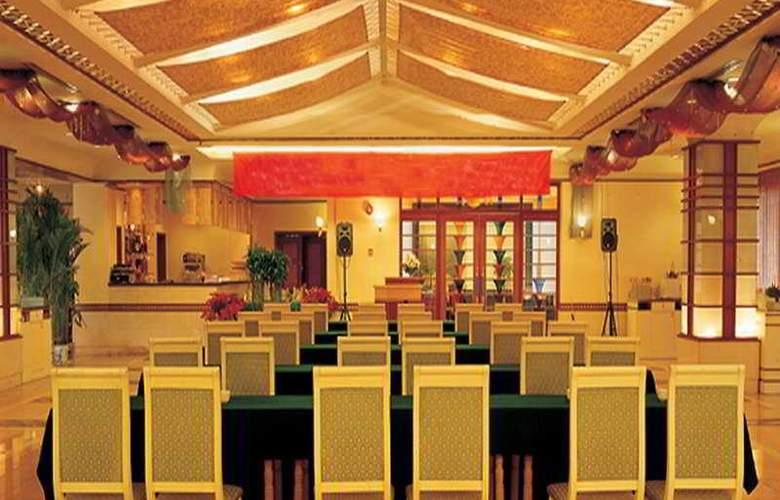 Tibet Chengdu - Conference - 3