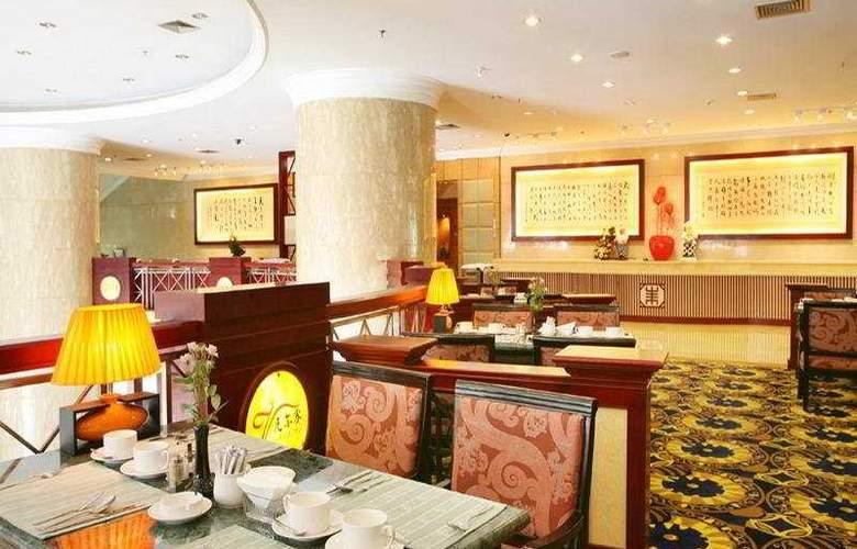 Yunnan Economic Trade - Restaurant - 11