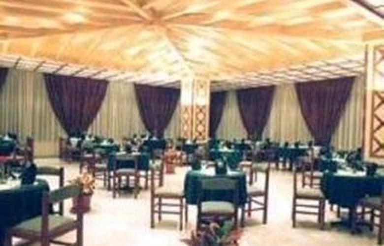 Badiat Cham - Restaurant - 3