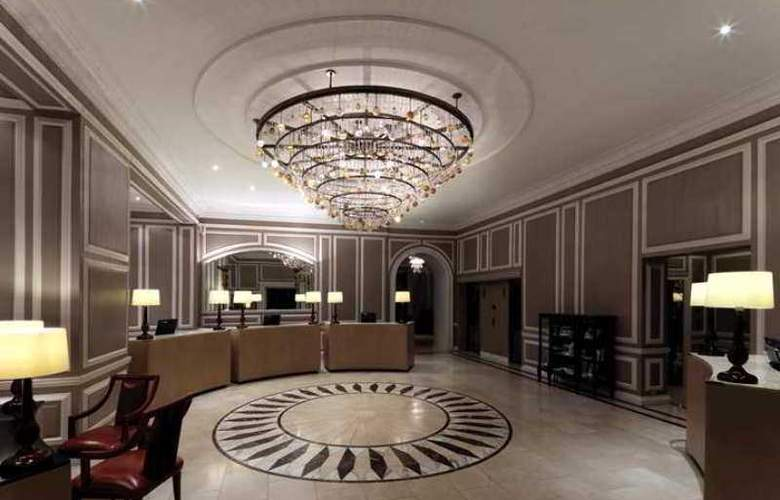 Waldorf Astoria Edinburgh - The Caledonian - Hotel - 23