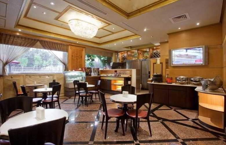 Charming City Sungshan - Restaurant - 18