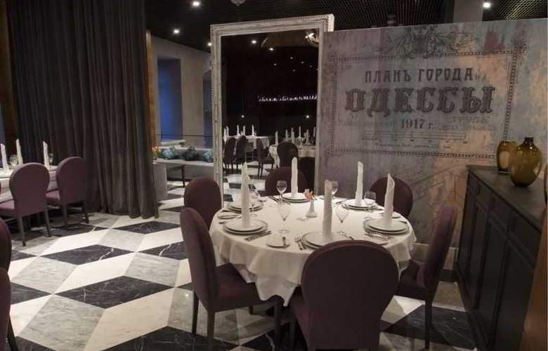 Duke - Restaurant - 29