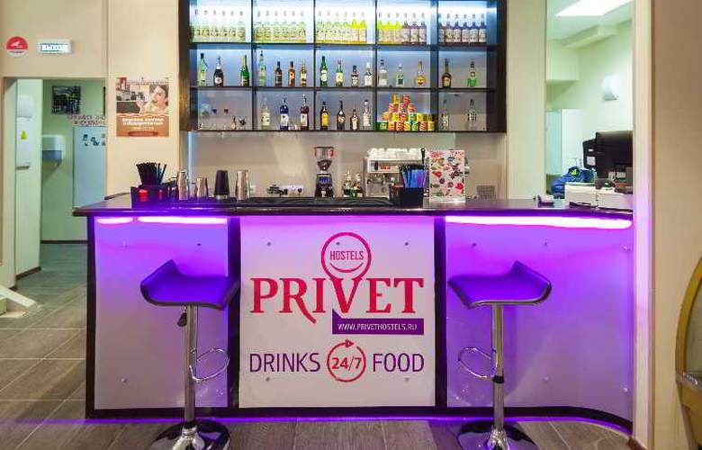 Privet Hostel - Bar - 18