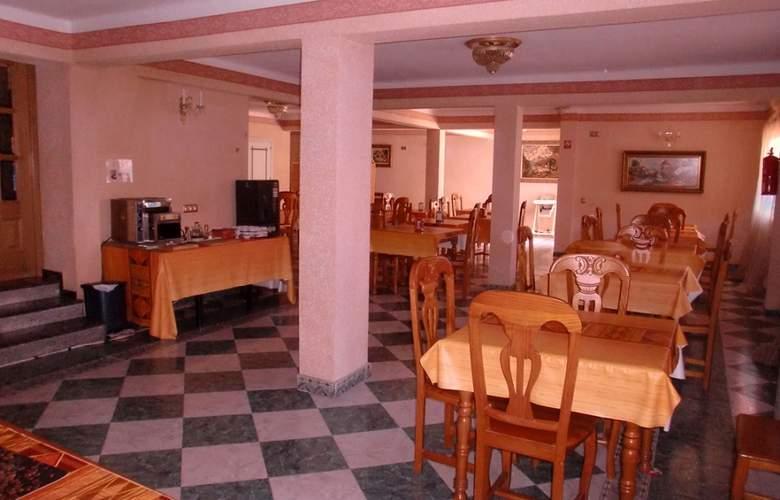 Agur - Restaurant - 3