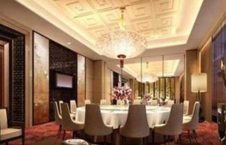 Crowne Plaza Yiwu Expo - Restaurant - 9