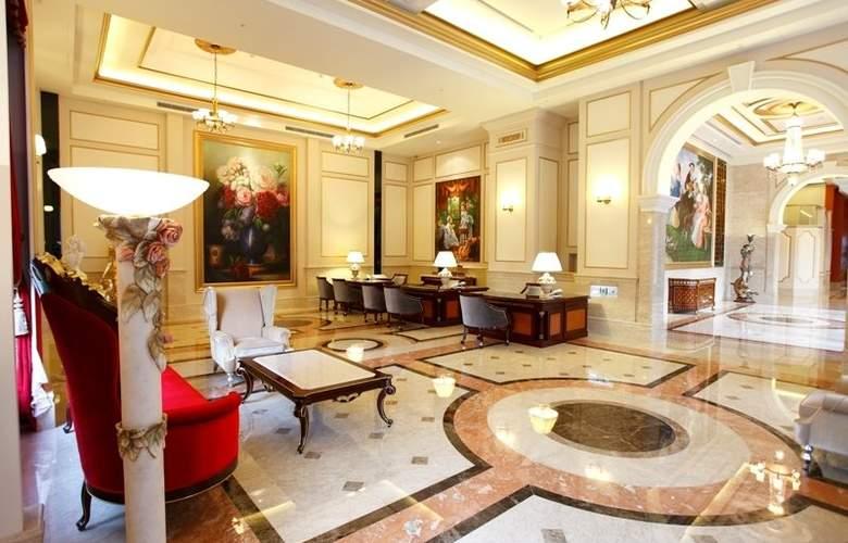 Capital Hotel - General - 4