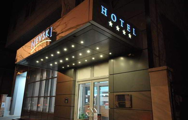 Nevski - Hotel - 0