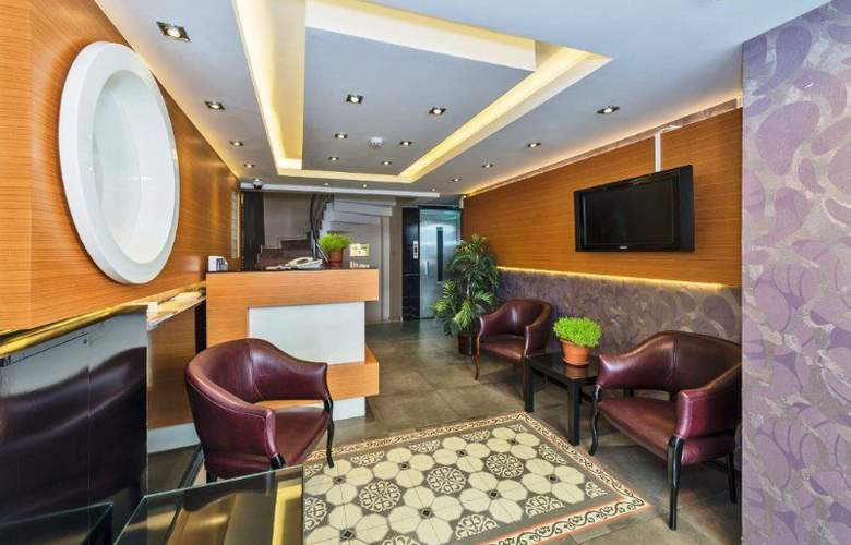 Erbazlar hotel - General - 1