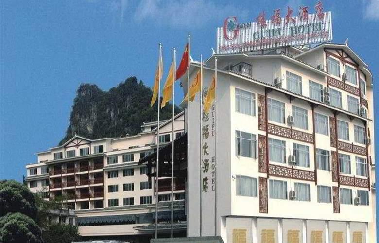 Gui Fu - Hotel - 0
