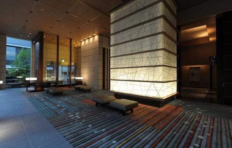 Hotel Niwa Tokyo - General - 1