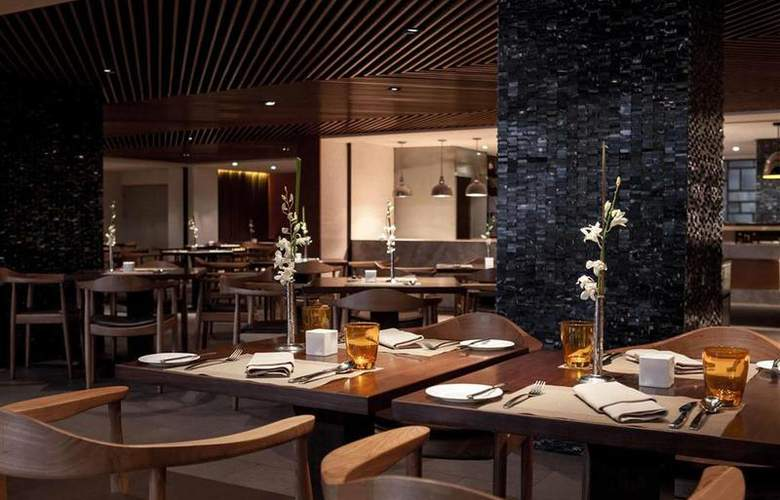Pullman Skyway - Restaurant - 63