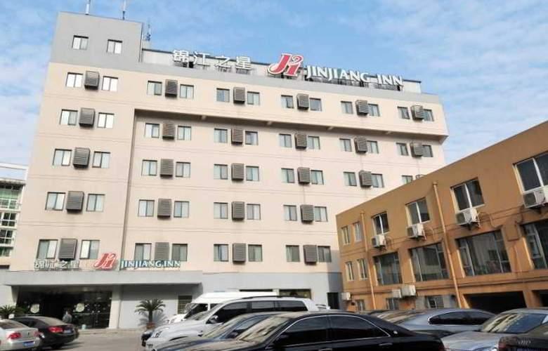 Jinjiang Inn (Zhaohui Road,Ningbo) - Hotel - 7