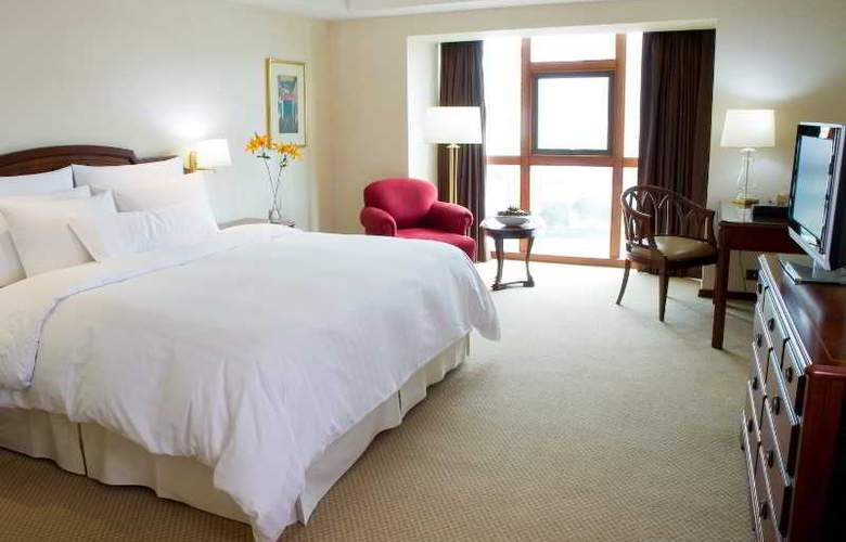 Swissotel Lima - Room - 17