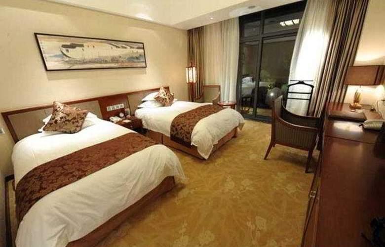 Gucun Park Hotel - Room - 1