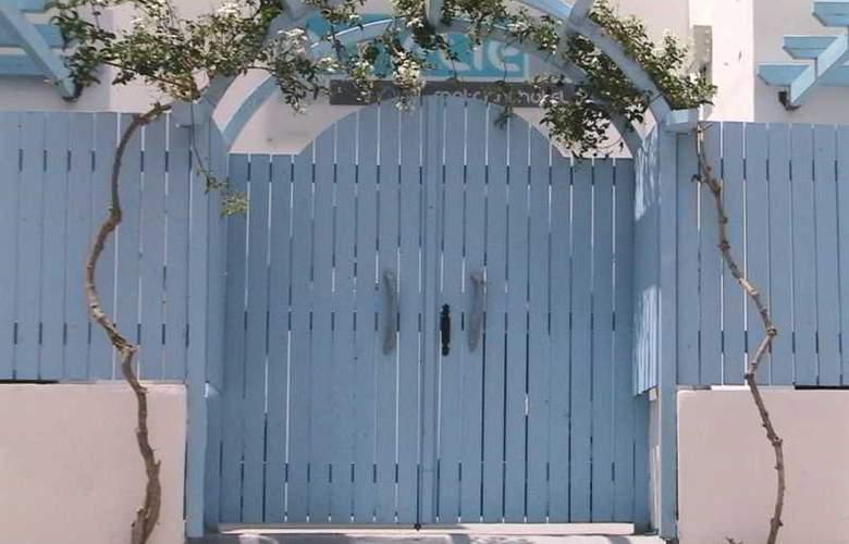Amelie Santorini Hotel - Hotel - 0