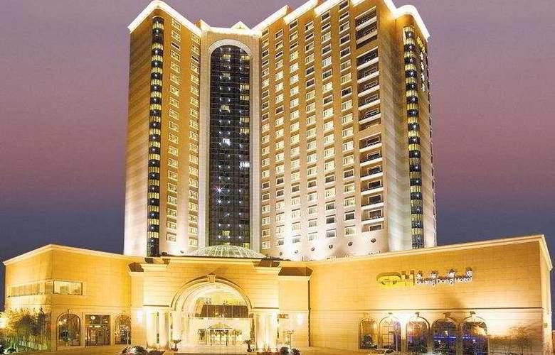 Guang Dong - Hotel - 0