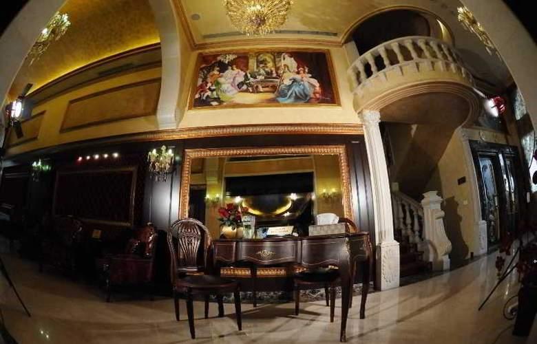 Queens Suite Hotel - General - 5