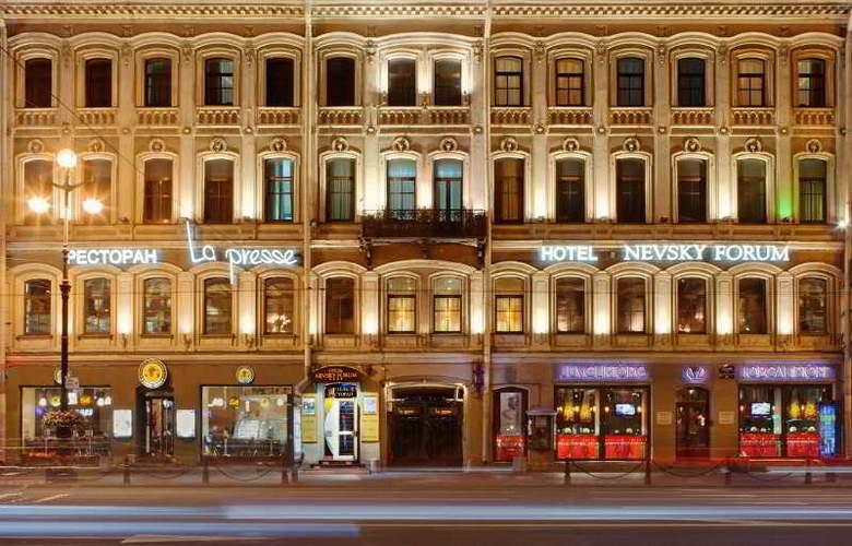 Nevsky Forum - Hotel - 4