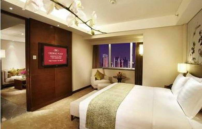 Crowne Plaza Guangzhou City Center - Room - 2