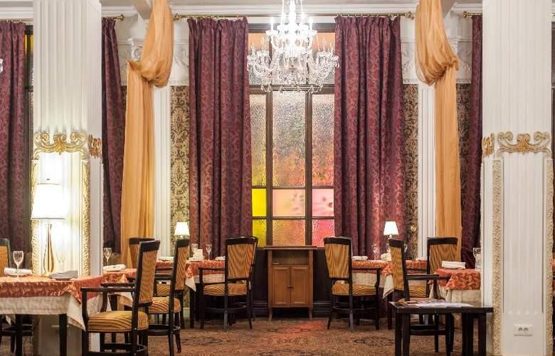 Ekaterinburg Centralny - Restaurant - 1