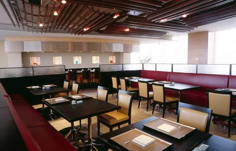 Ana Hotel Okayama - Hotel - 10
