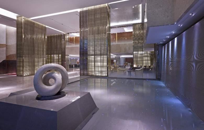Sheraton Dongcheng - Hotel - 0