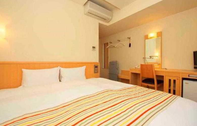 Chisun Hotel Hiroshima - Hotel - 10