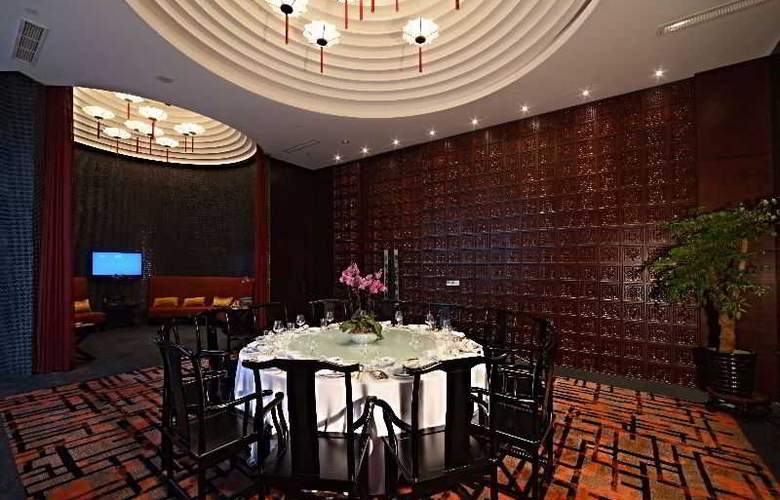 Howard Johnson Wuzhong Business Club Hotel Suzhou - Room - 5
