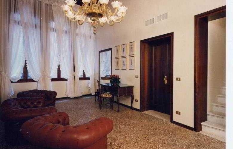 Piccola Fenice - Hotel - 0