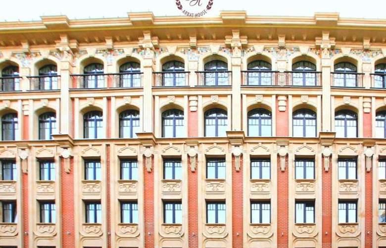 Arbat House - Hotel - 0