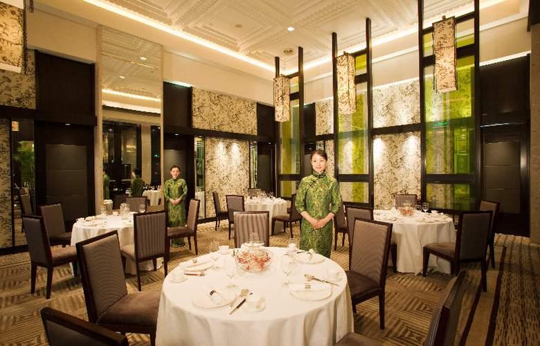 Regal International East Asia - Restaurant - 3