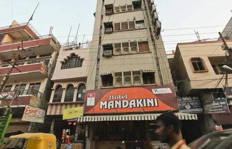 Mandakini Kanpur - Hotel - 2