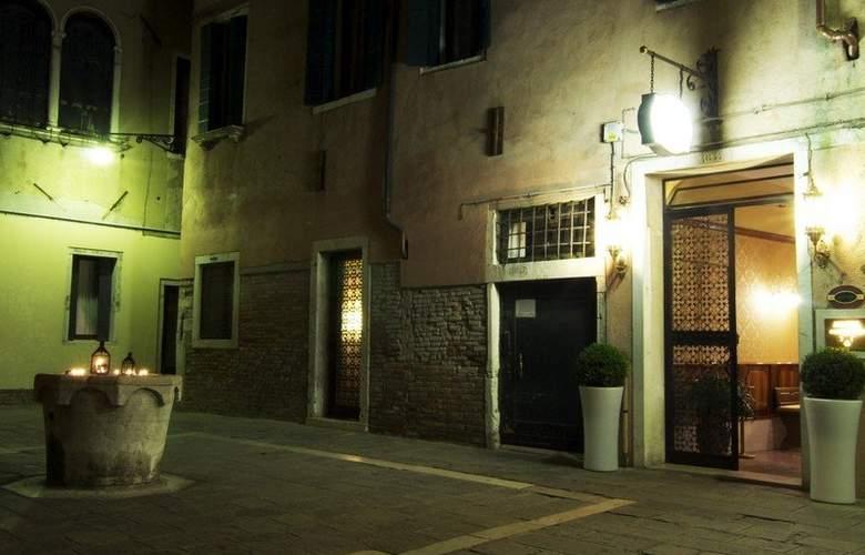 Campiello - Hotel - 2