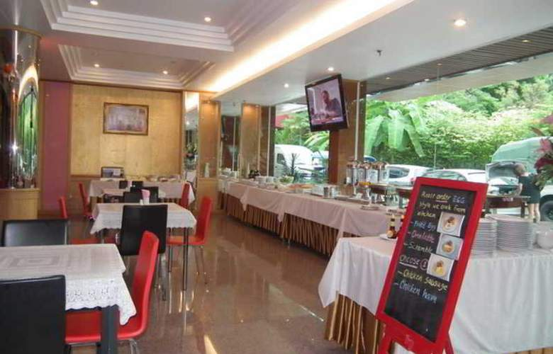 Dream Town Pratunam - Restaurant - 11