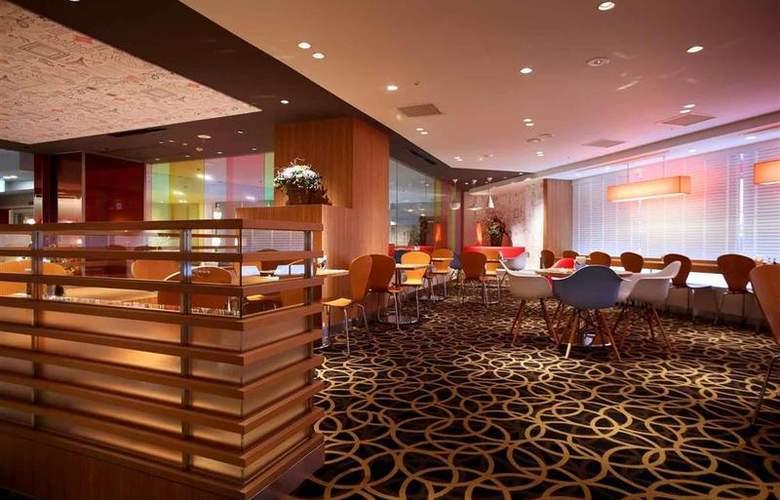 Starhotel Tokyo Shinjuku - Restaurant - 2