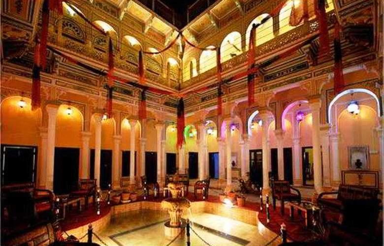 The Grand Haveli and Resort - Hotel - 0