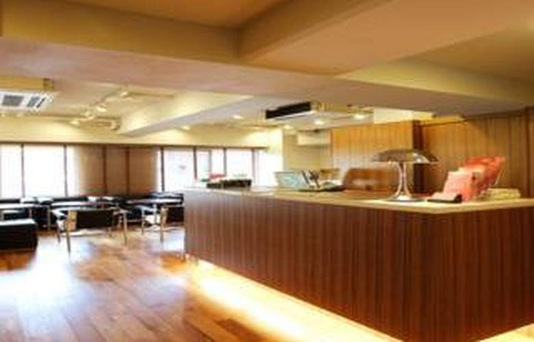Sutton Place Hotel Ueno - General - 2