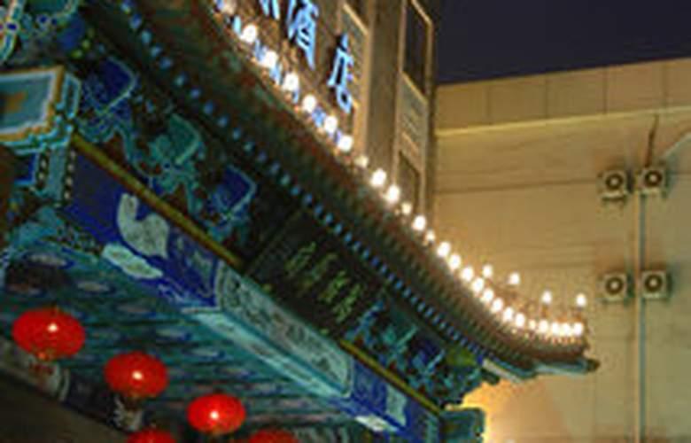 Wancheng Huafu International - Hotel - 0