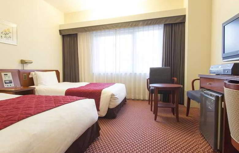 Hearton Hotel Kyoto - Room - 19