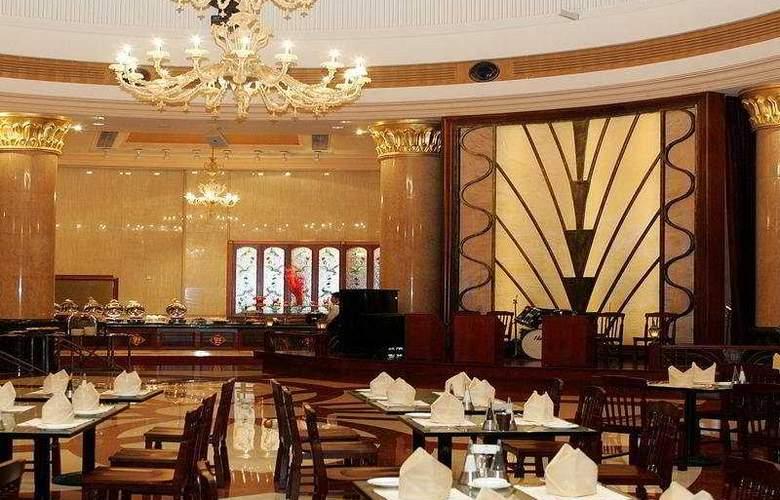 Oriental Riverside - Restaurant - 5
