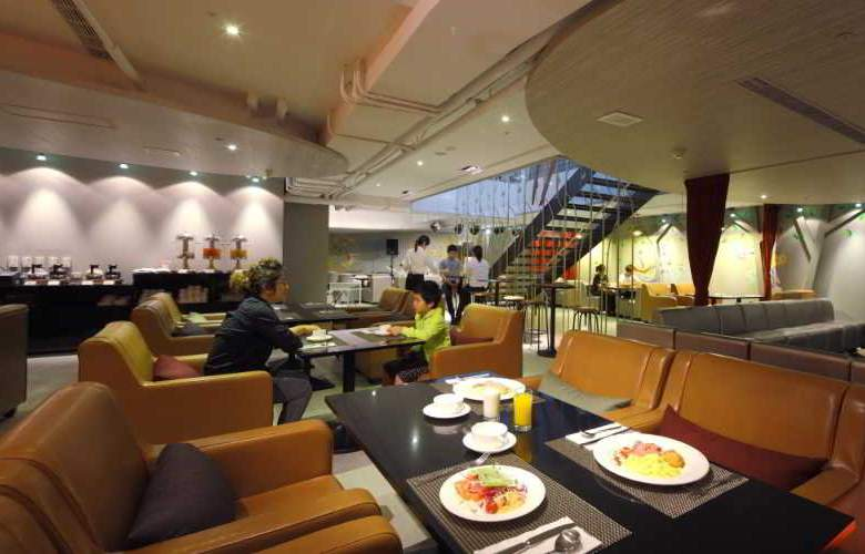 Hotel Day Plus Tamsui - Restaurant - 9