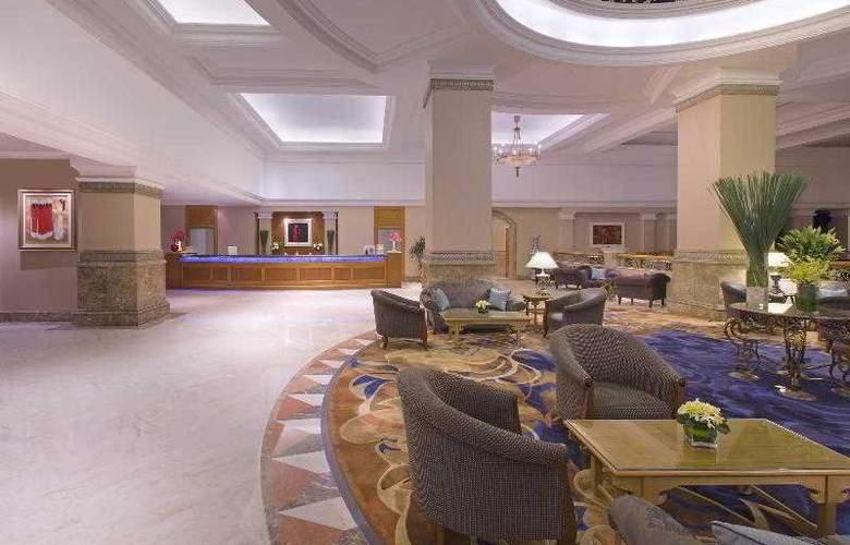 Sheraton Hanoi Hotel - General - 32
