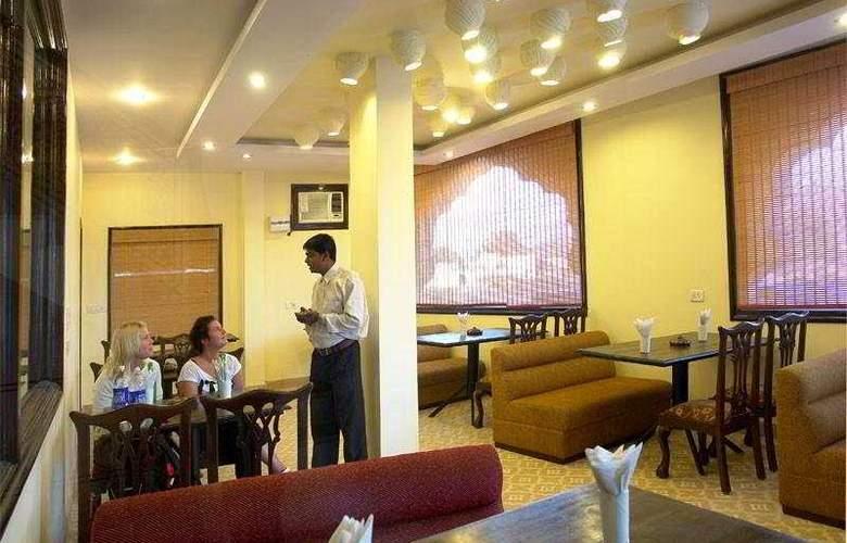 Amer View - Restaurant - 6