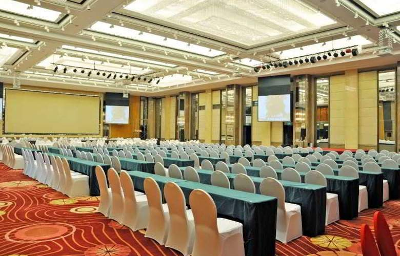 Pan Pacific Serviced Suites Ningbo - Conference - 4