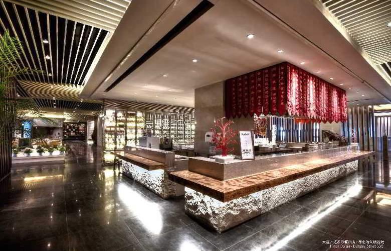 Hilton Wanda Dalian - Restaurant - 32